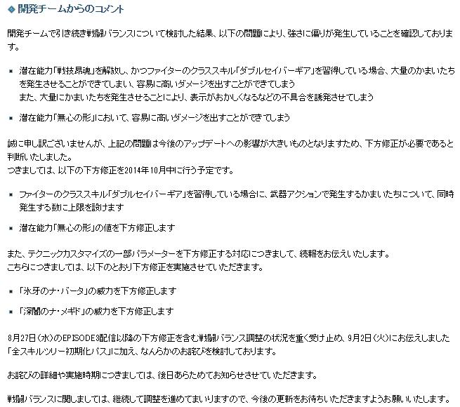 Baidu IME_2014-9-17_8-28-0