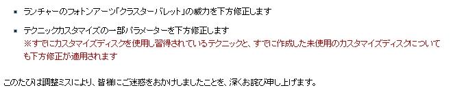 Baidu IME_2014-9-17_8-28-41