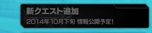 Baidu IME_2014-9-29_10-57-57