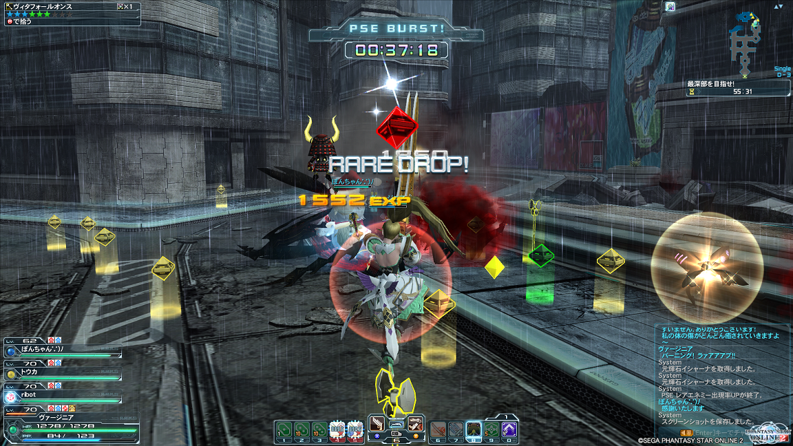 pso20140929_224236_012.png