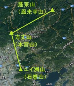 東海三神山