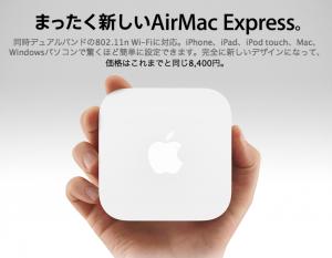 macair express