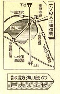 諏訪湖 武田菱02