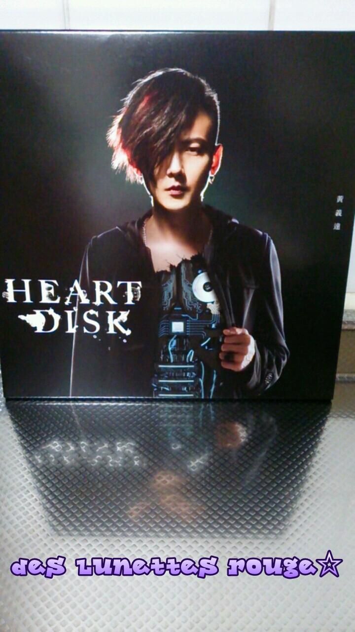 Yida / HEART DISK