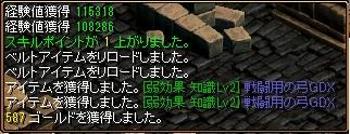 20131116075110f71.jpg