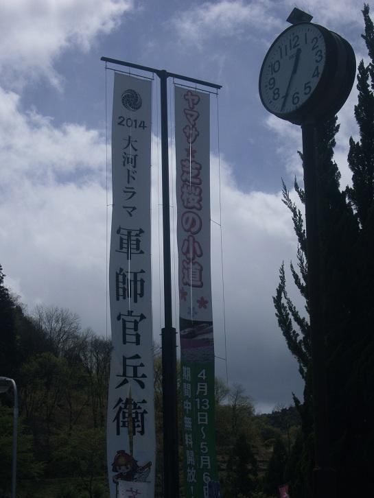 fukusaki 38