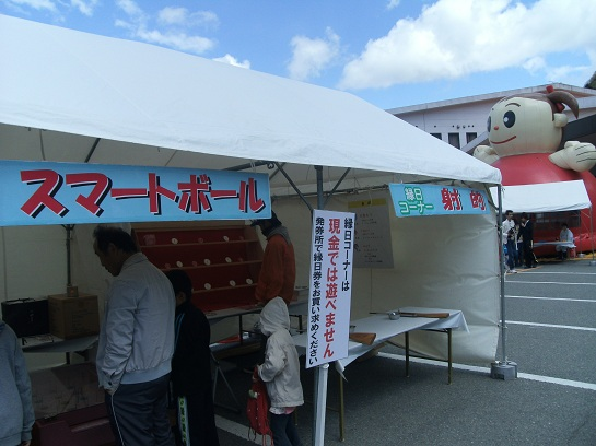 fukusaki 64