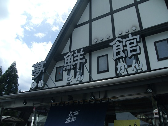 fukusaki 75