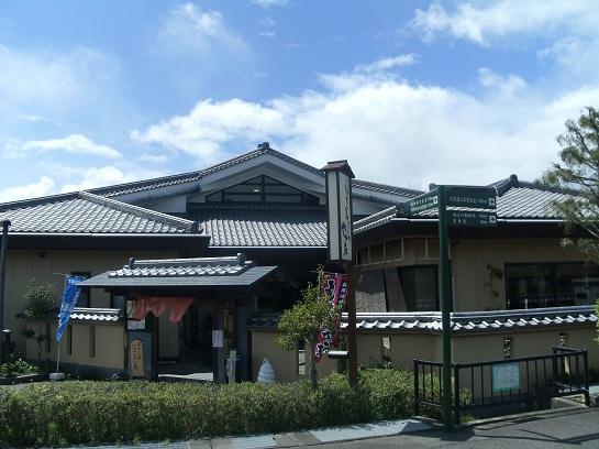 fukusaki 5