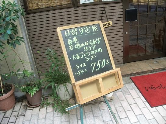 exe.802 25