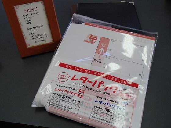 PB200693.jpg