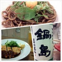 6-20黒ナポリとチキンの味噌