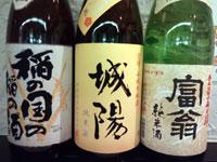 京都の純米3種
