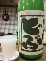 どぶろく(奈良)