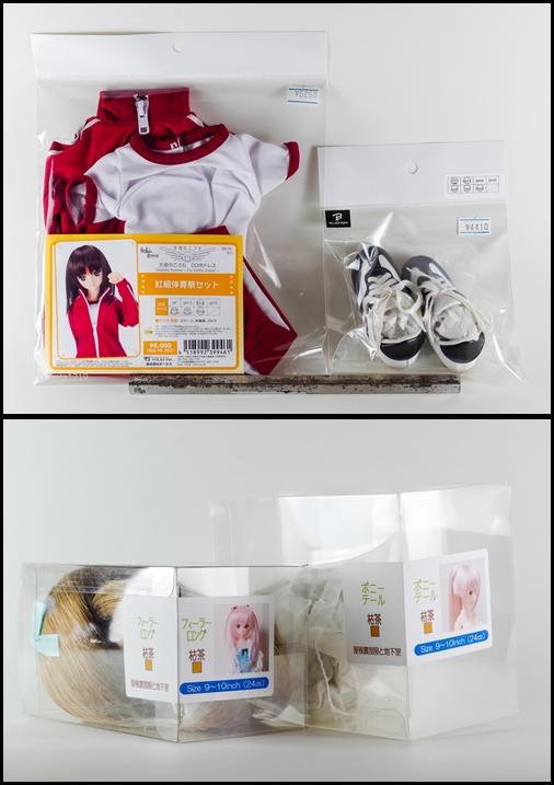 2013年9月新作ドレス購入品+ウィッグ1