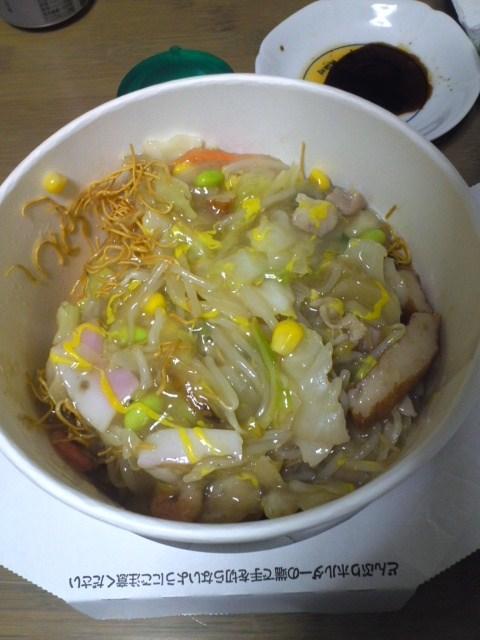 バリバリ麺