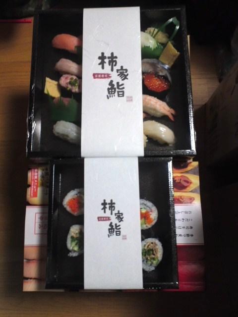 半額柿家鮨