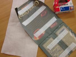 両面テープはミシン針の刺さらない場所に0000