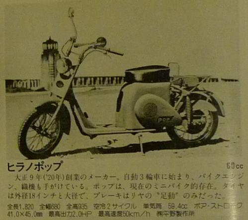 130929_Hirano_pop_001.jpg