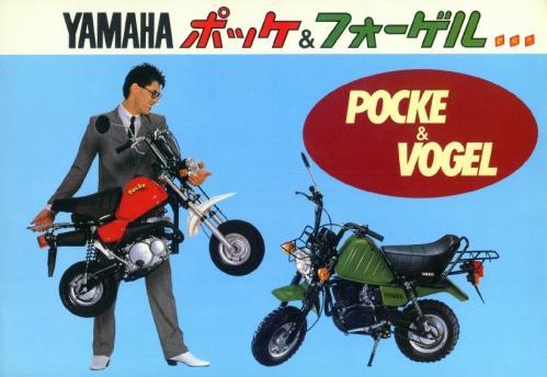 131001_YAM_Pockke_1980_ADS_003.jpg