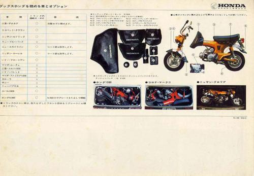 131002_catalogue-3.jpg