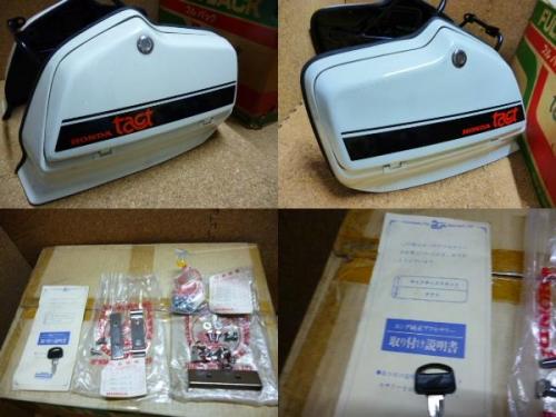 131021_Side_BAG_001.jpg