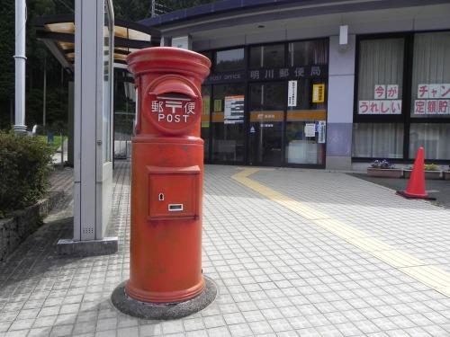 愛知県豊田市の丸ポスト