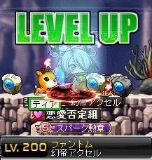200ver2 (2)