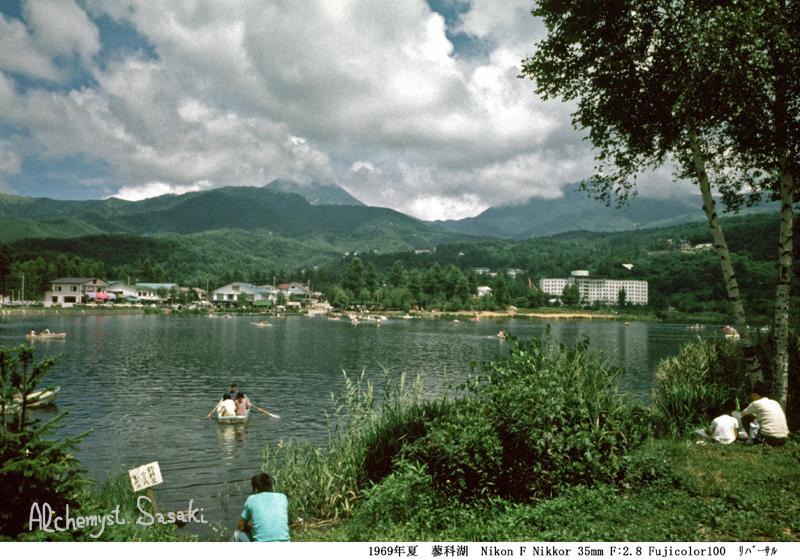 蓼科湖-7a