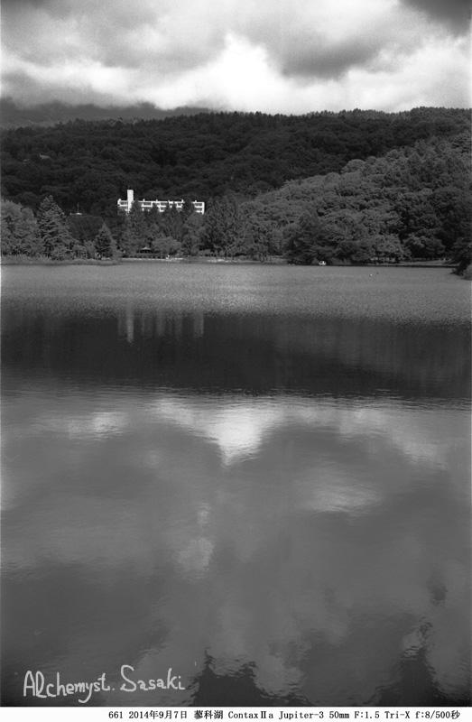 蓼科湖661-49