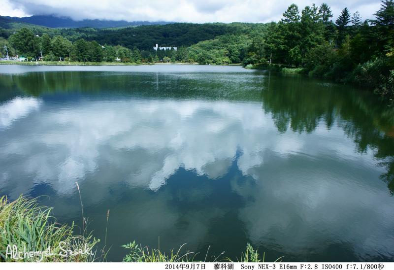 蓼科湖DSC03380
