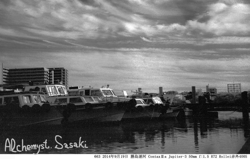 勝島運河663-8 Ⅱ