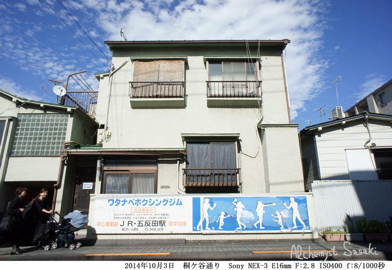 目黒不動散歩-2DSC04559