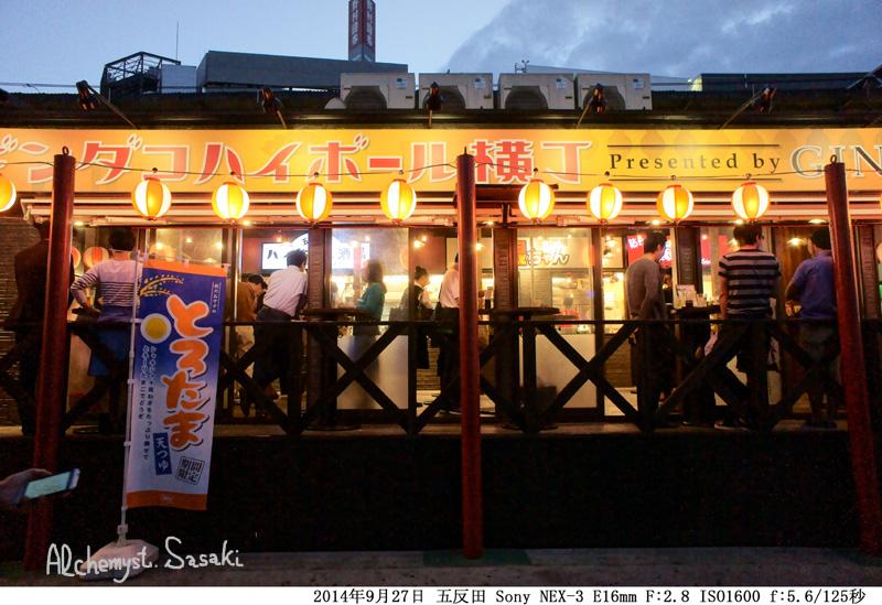 五反田DSC04249