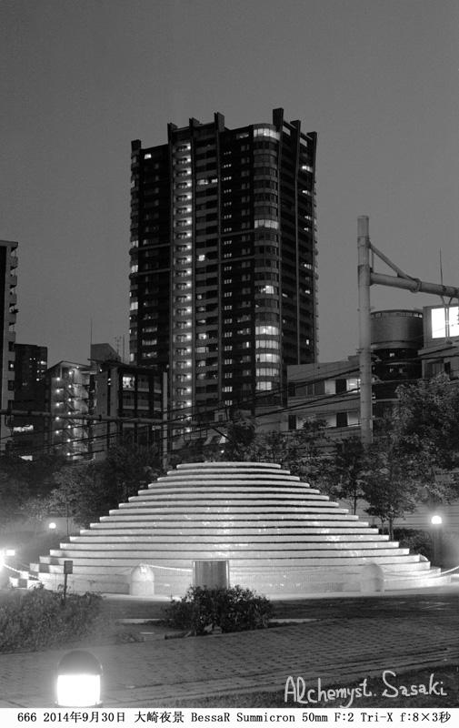 大崎夜景666-34
