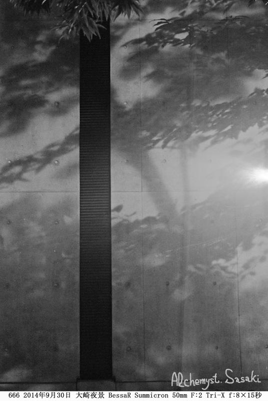 大崎夜景666-37