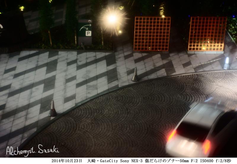GateCityDSC05240.jpg