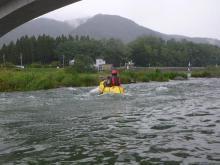 ferry glide1 20130907