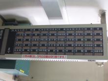 関西線 運賃案内板 20130720