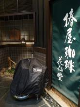 椿屋珈琲花仙堂 20130803