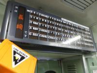 ワンマン列車 20130814