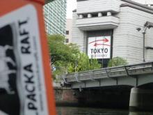 東京証券取引所 20130824