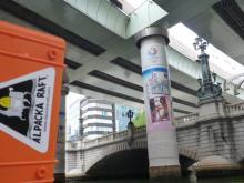 日本橋 20130824