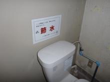 御嶽トイレ 20130927