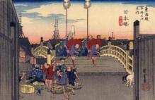 広重 日本橋 20130824
