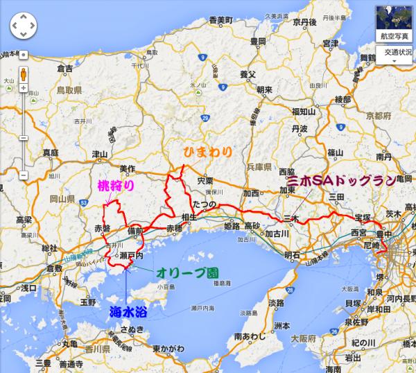 岡山桃狩り行程地図_convert_20130807072255