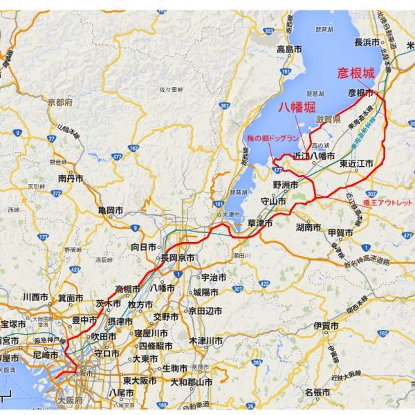 滋賀県日帰り行程地図1_convert_20130918185602