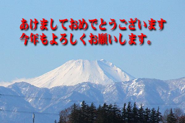 zatu_140101_01.jpg
