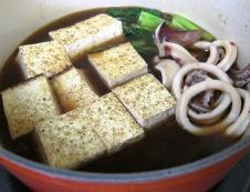 焼き豆腐とイカの煮物 調理③