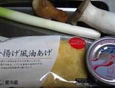 ツナとねぎのきつね焼 材料①